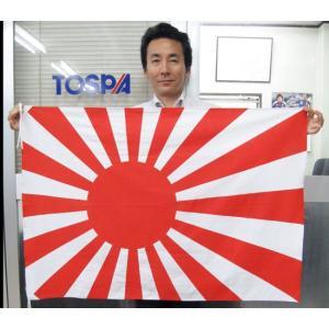 海軍旗 旭日旗・大日本帝国海軍旗・軍艦旗 70×105cm 日本製 サッカー 応援 鳴り物 ペイント かぶりもの|arune