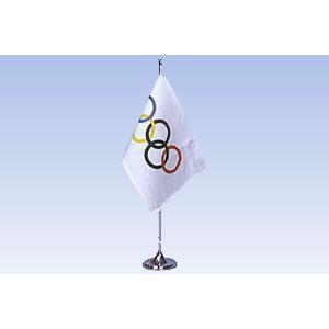 卓上旗専用・高級旗立台 卓上旗用ミニポール1本立台 サッカー 応援 鳴り物 ペイント かぶりもの|arune