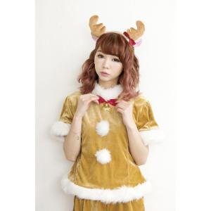 即納 クリスマス コスプレ トナカイ レディース ホイップトナカイ クリスマス コスプレ レディース おもしろ 安い サンタ ツリー サンタクロース|arune