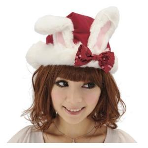 即納 クリスマス コスプレ サンタ 帽子 アニマル 大人用 うさちゃんサンタ帽子 クリスマス コスプレ サンタ 帽子 うさ耳 おもしろ 安い ツリー サンタクロース|arune