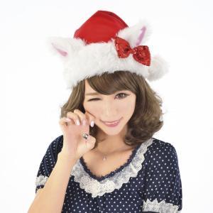 即納 クリスマス コスプレ サンタ 帽子 アニマル 大人用 ねこ耳サンタ帽子 クリスマス コスプレ サンタ 帽子 猫耳 おもしろ 安い ツリー サンタクロース|arune
