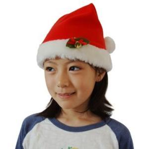 サンタ帽子(子供用) 家族クリスマス キッズ クリスマス コスチューム コスプレ サンタ サンタクロース 衣装|arune