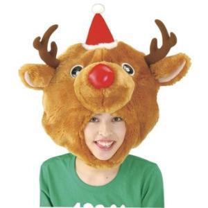 即納 クリスマス おもしろ コスプレ 仮装 変装グッズ トコトコトナカイあたま クリスマス おもしろ コスプレ 仮装 変装グッズ 安い 笑える 爆笑 衣装|arune