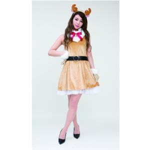 トナカイドレス ジュエリー レディース 女性用 サンタクロース 衣装 コスチューム クリスマス コスプレ 販促 業務用|arune