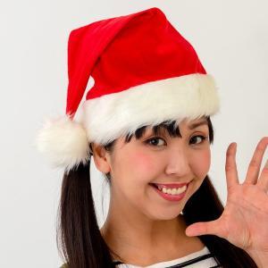 豪華なサンタ帽子 家族クリスマス サンタクロース 衣装 コスチューム クリスマス コスプレ|arune
