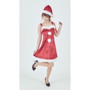 シャンパンドレスサンタレディース 女性用 サンタクロース Xmas クリスマス 衣装 コスチューム コスプレ|arune
