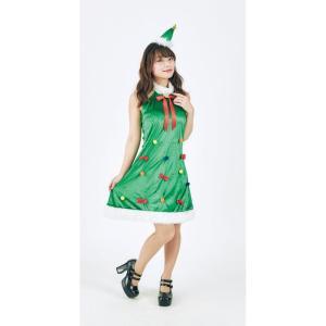 シャンパンドレスツリーレディース 女性用 ツリー Xmas クリスマス 衣装 コスチューム コスプレ|arune