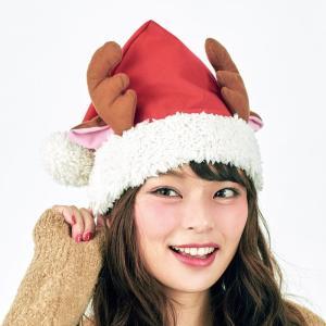 トナカイのフレンドサンタ帽子 サンタクロース Xmas クリスマス プチプラ|arune