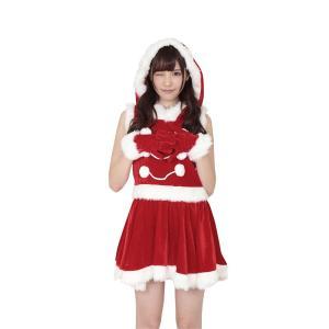 ガーリッシュサンタガール クリスマス サンタクロース 衣装 コスチューム Xmas コスプレ プチプラ|arune