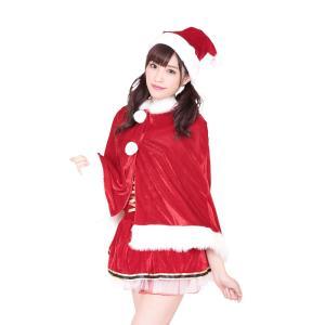 聖夜のあったかケープ クリスマス サンタクロース 衣装 コスチューム Xmas コスプレ プチプラ|arune