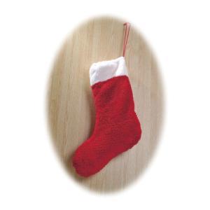 即納 サンタ コスプレ クリスマス 小物 男女兼用 ふわもこX'masくつした サンタクロース コスプレ クリスマス 小物 男女兼用 ヒゲ 髭 袋 プレゼント袋|arune