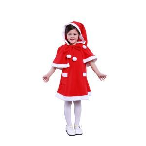 キッズケープサンタ レッド 140 家族クリスマス キッズ クリスマス コスチューム コスプレ サンタ サンタクロース 衣装|arune
