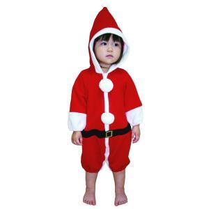 サンタカバーオール 家族クリスマス キッズ クリスマス コスチューム コスプレ サンタ サンタクロース 衣装|arune