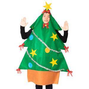 即納 クリスマス おもしろ コスプレ 仮装 変装グッズ ツリーマン クリスマス おもしろ コスプレ 仮装 変装グッズ 安い 笑える 爆笑 衣装|arune