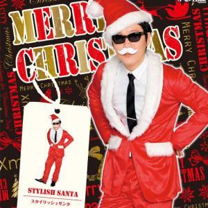クリスマス おもしろ コスプレ 仮装 変装グッズ スタイリッシュサンタ クリスマス おもしろ コスプレ 仮装 変装グッズ  衣装|arune