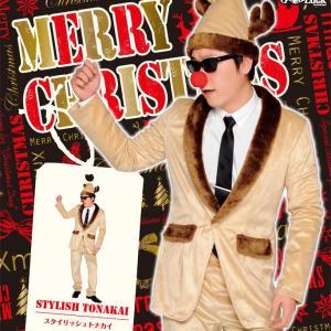 クリスマス おもしろ コスプレ 仮装 変装グッズ スタイリッシュトナカイ クリスマス おもしろ コスプレ 仮装 変装グッズ 衣装|arune