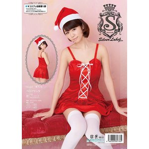 Sherry's Closet SL 3rd XM ベロアサンタ 女性用 レディース サンタクロース 衣装 コスチューム クリスマス コスプレ 販促 業務用|arune