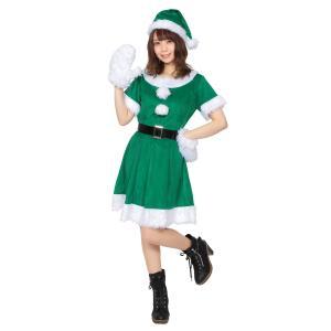 カラフルサンタ グリーン レディース 女性用 サンタクロース Xmas クリスマス 衣装 コスチューム コスプレ|arune