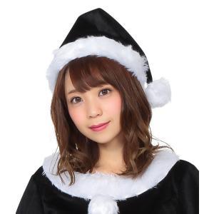 サンタ帽子 ブラック サンタクロース Xmas クリスマス 衣装 コスチューム|arune