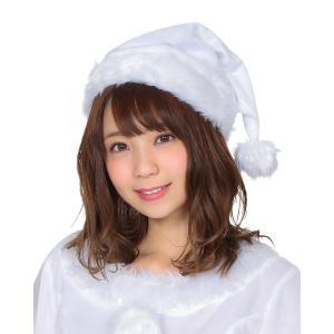 サンタ帽子 ホワイト サンタクロース Xmas クリスマス 衣装 コスチューム|arune