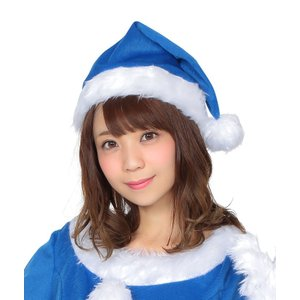 サンタ帽子 ブルー サンタクロース Xmas クリスマス 衣装 コスチューム|arune