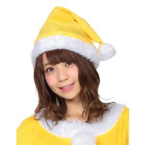 サンタ帽子 イエロー サンタクロース Xmas クリスマス 衣装 コスチューム|arune