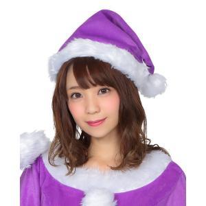 サンタ帽子 パープル サンタクロース Xmas クリスマス 衣装 コスチューム|arune
