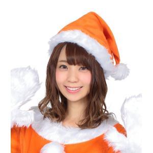 サンタ帽子 オレンジ レディース 女性用 サンタクロース Xmas クリスマス 衣装 コスチューム|arune