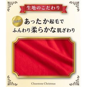 キャットケープサンタ レディース 女性用 サンタクロース Xmas クリスマス 衣装 コスチューム コスプレ arune 08