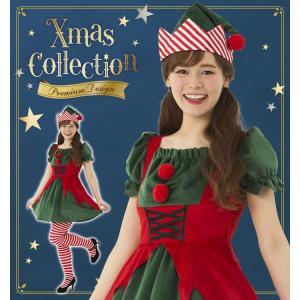 エルフトントゥガール レディース 女性用 ツリー Xmas クリスマス 衣装 コスチューム コスプレ|arune