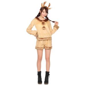 ホットパンツトナカイ レディース 女性用 トナカイ Xmas クリスマス 衣装 コスチューム コスプレ|arune