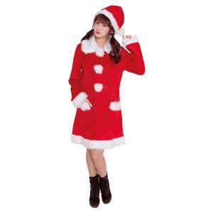 サンタガールコート レディース 女性用 サンタクロース Xmas クリスマス 衣装 コスチューム コスプレ|arune