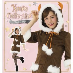 ハッピートナカイ レディース 女性用 トナカイ Xmas クリスマス 衣装 コスチューム コスプレ|arune