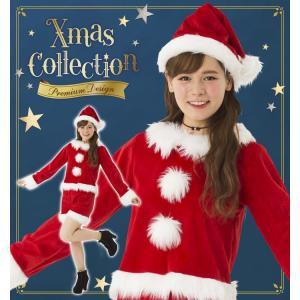 ホットパンツサンタ レディース 女性用 サンタクロース Xmas クリスマス 衣装 コスチューム コスプレ|arune