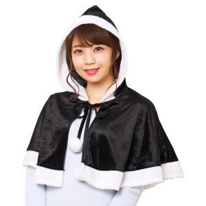 カラフルケープ ブラック サンタクロース Xmas クリスマス 衣装 コスチューム プチプラ コスプレ|arune