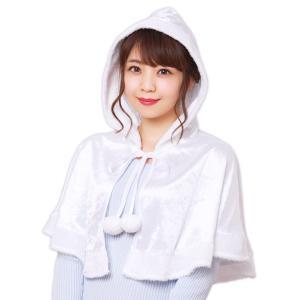 カラフルケープ ホワイト サンタクロース Xmas クリスマス 衣装 コスチューム プチプラ コスプレ|arune