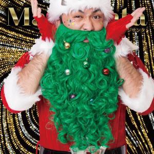 マジサンタ マジなツリーひげ サンタクロース Xmas クリスマス 衣装 コスチューム|arune