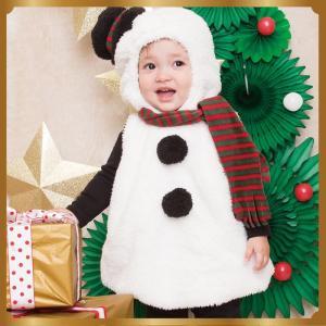 マシュマロスノーマン Baby 子供用 キッズ ベビー サンタクロース Xmas クリスマス 衣装 コスチューム|arune