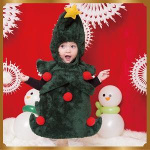 マシュマロツリー Baby 子供用 キッズ ベビー サンタクロース Xmas クリスマス 衣装 コスチューム|arune