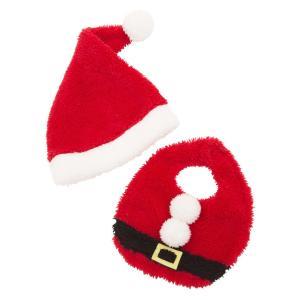 サンタスタイセット クリスマス サンタ ベビー サンタクロース コスプレ 衣装 コスチューム|arune