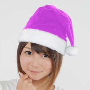 サンタ帽子 ライトパープル クリスマス サンタクロース 衣装 コスチューム Xmas コスプレ プチプラ|arune
