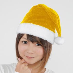 サンタ帽子 イエロー クリスマス サンタクロース 衣装 コスチューム Xmas コスプレ プチプラ|arune