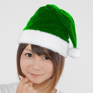 サンタ帽子 グリーン クリスマス サンタクロース 衣装 コスチューム Xmas コスプレ プチプラ|arune
