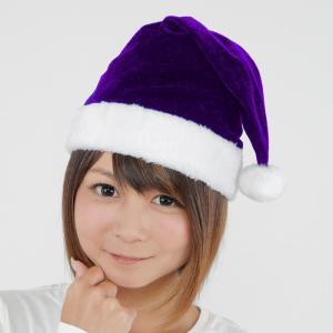 サンタ帽子 パープル クリスマス サンタクロース 衣装 コスチューム Xmas コスプレ プチプラ|arune