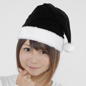サンタ帽子 ブラック クリスマス サンタクロース 衣装 コスチューム Xmas コスプレ プチプラ|arune