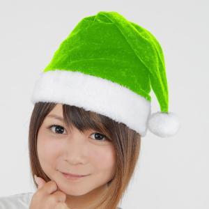 サンタ帽子 ライトグリーン クリスマス サンタクロース 衣装 コスチューム Xmas コスプレ プチプラ|arune