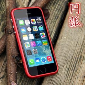 円弧+表面9Hガラス付き iphoneSE iphone5 iphone5S アルミバンパーケース単色金属人気スマホケースiphone SEフレームハードカバー|arunmui