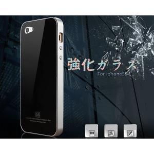 iphone5S ケース iphoneSE 前後ガラス 全面保護 iPhone5 アルミバンパー ケース 贅沢9Hガラスバックプレート付き!専用9H強化ガラスフィルム付き!|arunmui