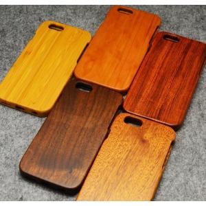 ローズウッド 竹 胡桃の木iPhone5 iphone5S iPhoneSE 木製ケース  高級素材 木彫りカバーiphone6 iphone6S iphone 6S plus木製 ケース|arunmui