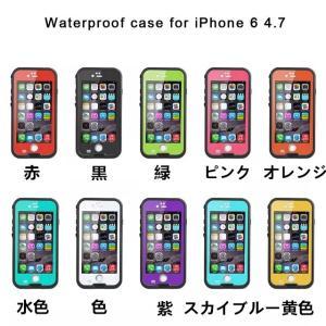 新発売、iphone6Sにも対応!! 指紋センサー対応 汎用ヘッドフォンアダプター付属 IP-68と...